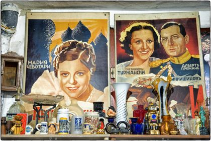 Russian Film Posters Sozopol-Gerry Atkinson