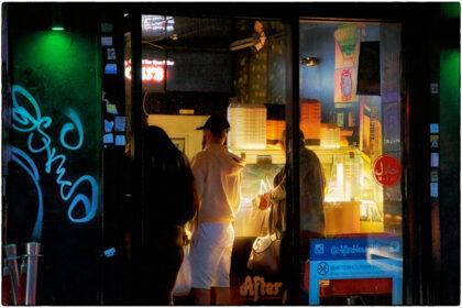 London Life - Gerry Atkinson
